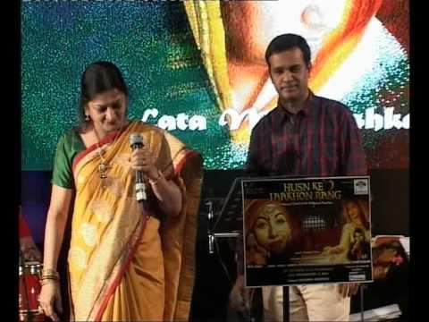 Ekta Shah Live In Concert - HKLR Bechain Hai Meri Nazar by Sheelu and Shyam