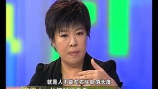 博士生导师于丹:如何认识自我-HD高清