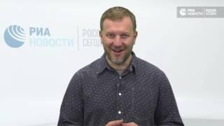 Три на три  блог Петра Лидова Петровского  Приватизация  Роснефти