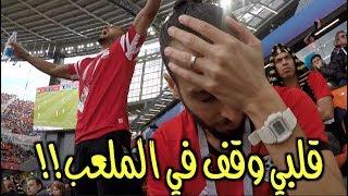 جنون جماهير مصر ورد فعلي على مباراة أوروجواي في كأس العالم !! | #صباحوروسيا