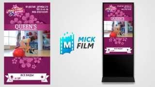 Создание вертикальных рекламных роликов для видео стоек(Разработка видео роликов и графики для видеостоек. http://video-rolik.biz Мы профи. Мы делаем ролики, котрые приводят..., 2015-08-30T13:07:38.000Z)