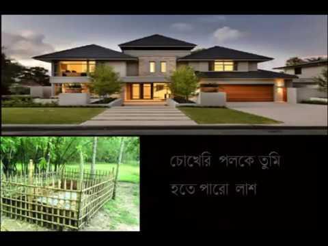 bariwala nai re bari -   bangla islamic song 2017   new bangla gojol