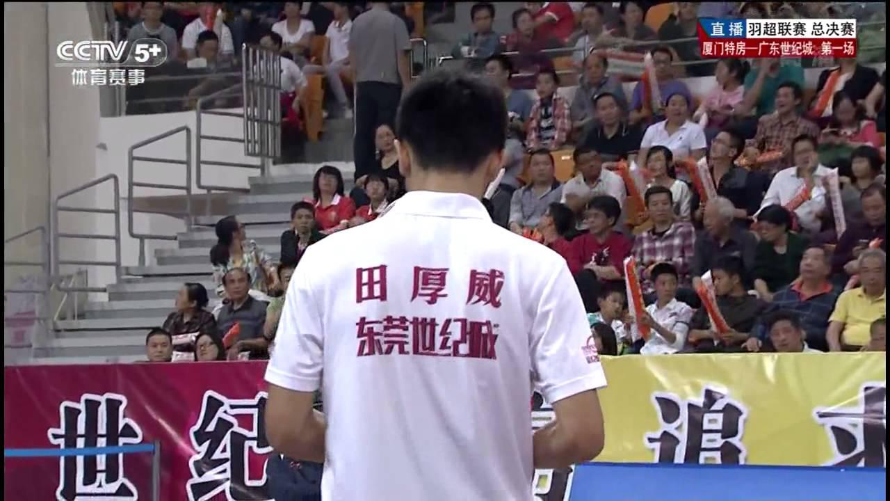 China badminton Super League Final 2014 - 中国羽超联赛决赛 厦门特房VS ... Badmintonplanet