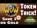 World of Warcraft Tokens to Subscription Discount Trick
