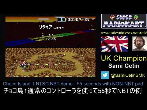 Super Mario Kart Time Trial SFC NTSC NBT Demonstration By Sami Cetin