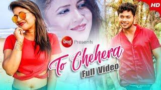 To Chehera | Music Video | Odia  Romantic Song | Bikram & Pihu | Udit Narayan | Sidharth TV