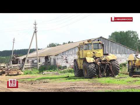 Сбербанк России в Артемовском: адреса отделений, телефоны