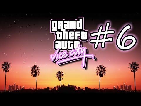 ЗАПИСЬ СТРИМА ► Grand Theft Auto: Vice City #6