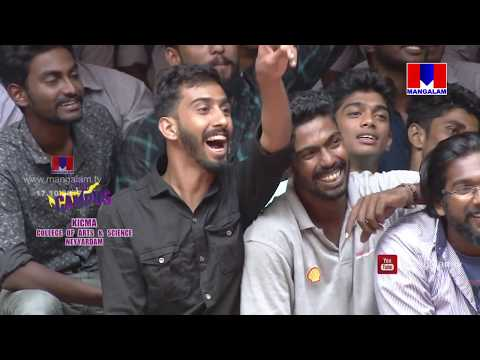 KICMA College Of Arts And Science   The Campus   Mangalam Tv