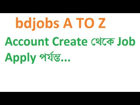 How to create bdjobs account and make a perfect resume