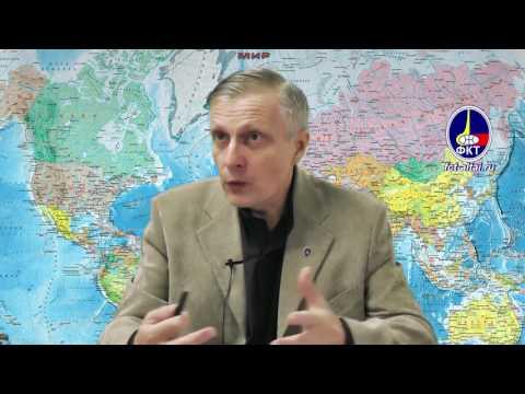 Вопрос Ответ Пякин В  В  от 21 февраля 2017 г