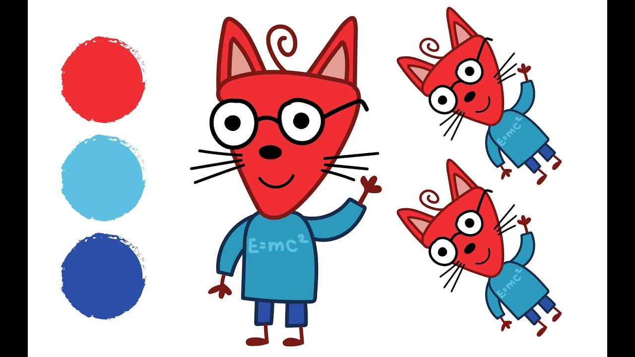 три кота три хвоста рисунки лапочка что выпирало под