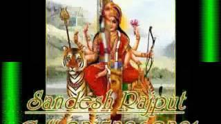 Aa Maa Aa Tujhe Dil [Full Song] Narendar Chanchal [Sandesh Rajput]