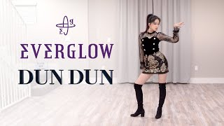 Download EVERGLOW (에버글로우) - 'DUN DUN' Dance Cover | Ellen and Brian