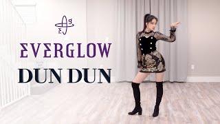 everglow-에버글로우-'dun-dun-dance-cover-ellen-and-brian