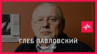 Глеб Павловский (04.07.2016): Рамзан Кадыров для Кремля — это ситуация меньшего зла
