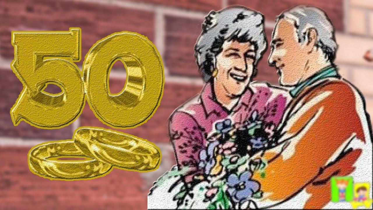 Интересное поздравление с золотой свадьбой