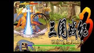 三國戰紀 3 Knights of Valour 3 thumbnail
