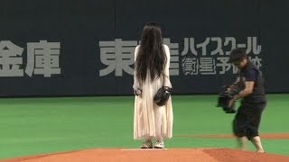 Bizarre Moment Two Japanese Horror Film Ghosts Do Battle On The Baseball Field