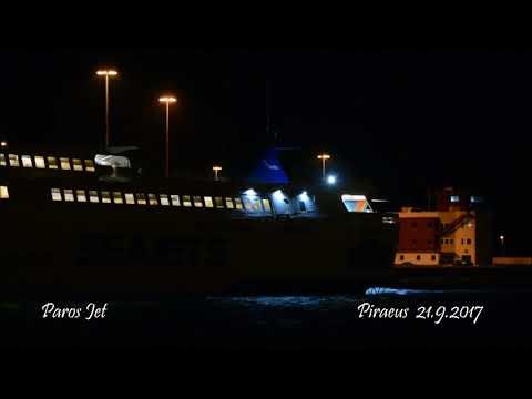 PAROS JET night arrival at Piraeus