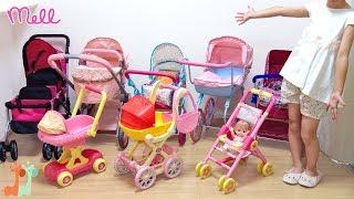 メルちゃん ベビーカー屋さん ベビーカーコレクション / My Baby Doll Stroller Collection
