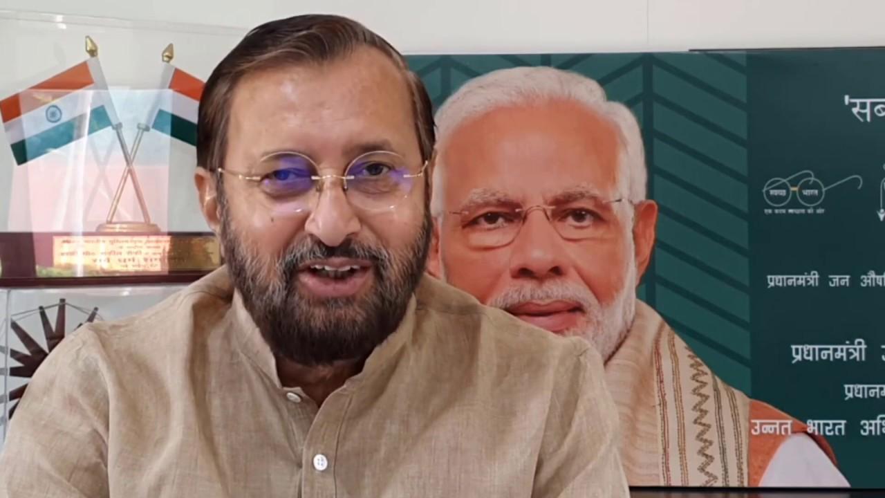 Shri Prakash Javadekar Participated in the first virtual ...