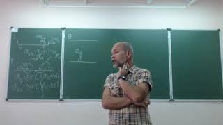 видео лекция, 9 класс, сложение скоростей 19 20