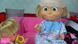 Доктор Алан делает УКОЛ КЛИЗМА ПРОМЫВАНИЕ Мама Барби Маша и Медведь Играем в больничку Новые серии