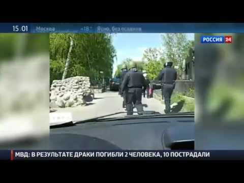 ОРТ. Первый канал России. ОРТ ТВ онлайн. Online ORT TV