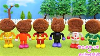 アンパンマン アニメ 魔法のステッキでみんなの顔が人形焼いなっちゃった! アニメキッズ