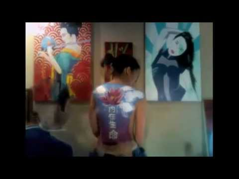 Back painting- Inner Life
