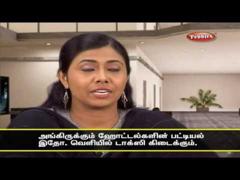 Spoken English Conversation Through Tamil: Library, New City, Party talk & Telephone Order