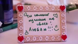 """15 июня 2018г. - Свадьба Елены и Антона ресторан """"Парк Цветов"""""""