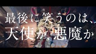ねもぺろ from でんぱ組.inc「キュンキュンですっ♡」Music Videoが11月27日の昼12時にYouTubeに公開。 LAVILITH「365番目のエピローグ」Music Videoが11月28日の ...