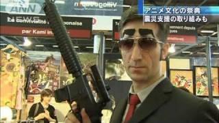 アニメ文化の祭典「JAPAN・EXPO」パリ郊外で開幕(11/07/01) thumbnail