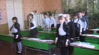 Фізкультхвилинка на уроці української мови 4-Б клас Скубченко Ірина Олексіївна