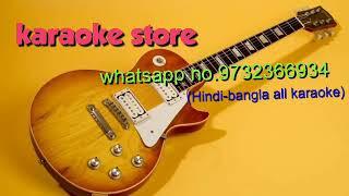 Amay Ektu Jayga Dao Karaoke|Sanu