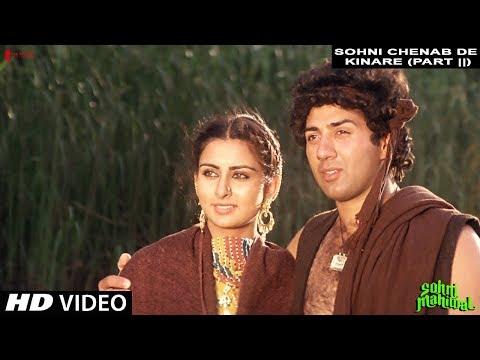 Sohni Chenab De Kinare (Part ||) | Sohni Mahiwal | Anwar, Anupama