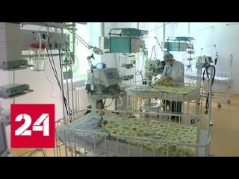 В Улан-Удэ открыли хирургический корпус Детской республиканской больницы - Россия 24