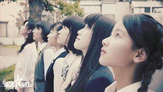 Maria 『 テッペン☆GIRL 』 MUSIC VIDEO ☆楽曲DATA☆ 『テッペン☆GIRL』 ...