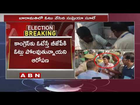 LIVE Updates: High Tension in West Bengal Polling Booths | ABN Telugu