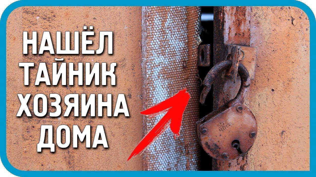 Продажа домов в Калуге и Калужской области Купить дом