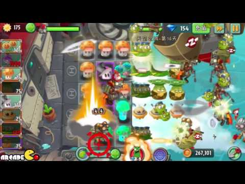 Plants Vs Zombies 2: Sky Castle World Mini Game Air Force Sky War! (PVZ 2 China) Part 1 HD