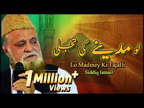 Lo Madiney Ki Tajalli - Siddiq Ismail