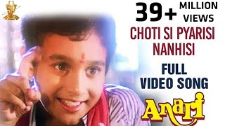 Video Choti Si Pyarisi Nanhisi Full Video Song | Anari Video Songs | Venkatesh | Karishma Kapoor download MP3, 3GP, MP4, WEBM, AVI, FLV Juni 2018