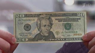 В США портрет первого президента-демократа при демократе же Байдене вот-вот уберут с долларов.