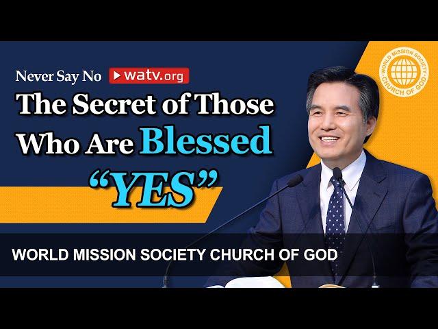 Never Say No | World Mission Society Church of God, Ahnsahnghong, God the Mother