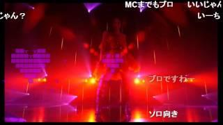 2014アイドル横丁 吉川友 1:10 こんな私でよかったら 5:47 MC 7:00 いい...