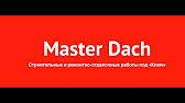 Перетяжка салона автомобиля ВАЗ 2110-12 - YouTube