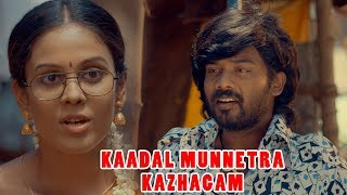 Kadhal Munnetra Kazhagam Movie Scenes | Chandini and Prithvi love each other | Latest Tamil Movies